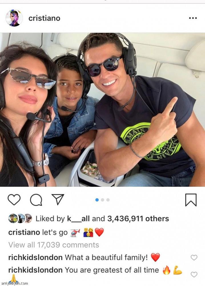 رونالدو وعائلته   صحيفة الرياضية