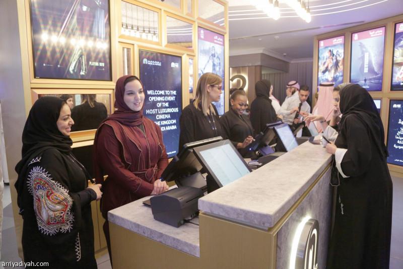 علاء الدين فيلم العيد في السعودية صحيفة الرياضية