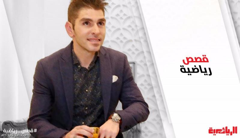 سوريانو الهلال صياد فاشل تفخر به زوجته صحيفة الرياضية
