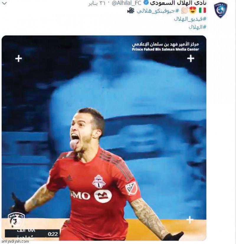 حساب الهلال يسيطر على تويتر صحيفة الرياضية