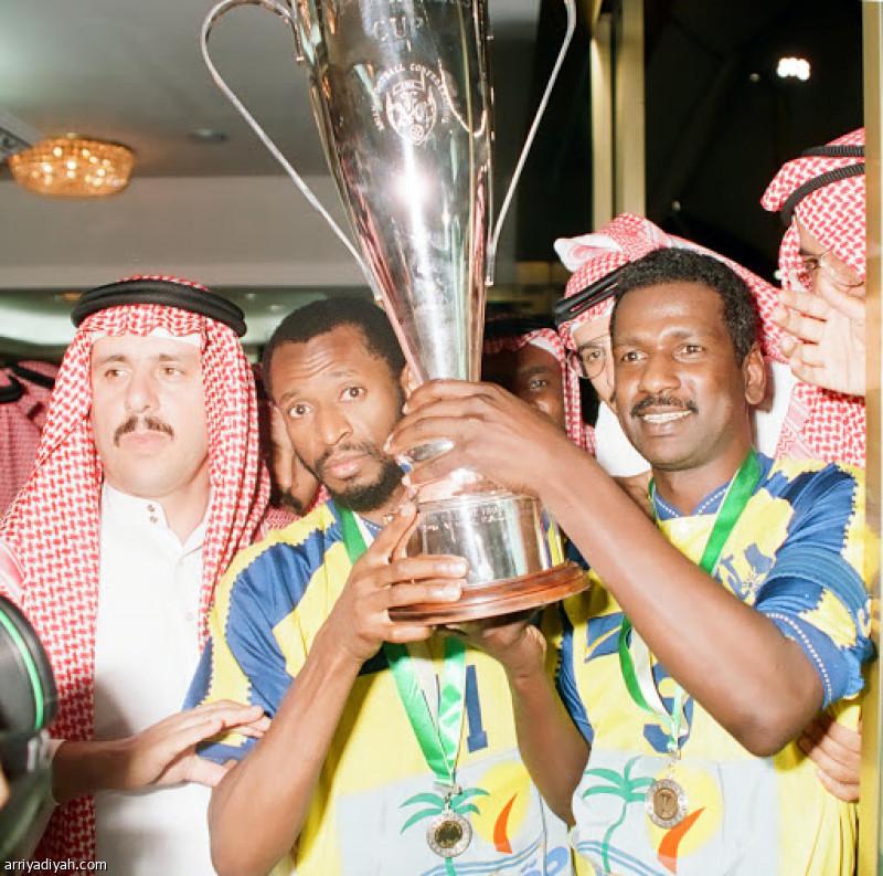 النصر يسترجع ذكريات بطولة الكؤوس الآسيوية صحيفة الرياضية