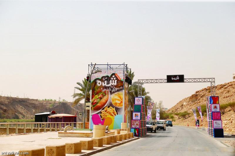 بـ 5 ريالات نمار يدخل موسم الرياض صحيفة الرياضية