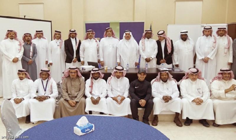 الرياض تحتضن ورشة عمل المدارس   صحيفة الرياضية