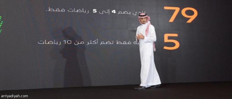 الأندية السعودية 800_ec89dec0eb.jpg